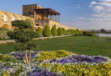 اطلاعات عمومی درباره اصفهان